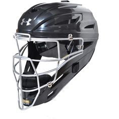 Under Armour Adult Victory Series Catcher's Helmet UAHG2-AVS- Gloss Black - Complete Game Pro Shop