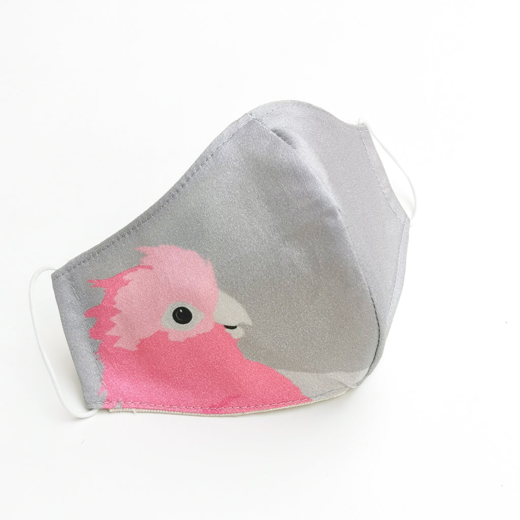 Galah Reusable Face Mask