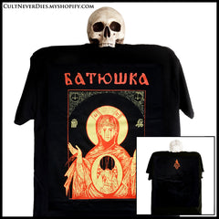 BATUSHKA: 'Bloody Mary' shirt & girlie shirt (ltd numbers)