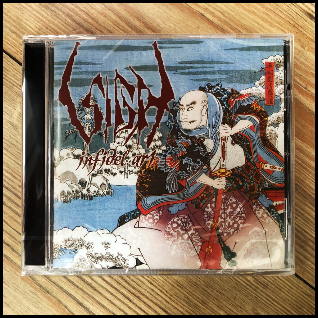 SIGH: Infidel Art CD (2016 remastered reissue with bonus tracks, art, sealed)