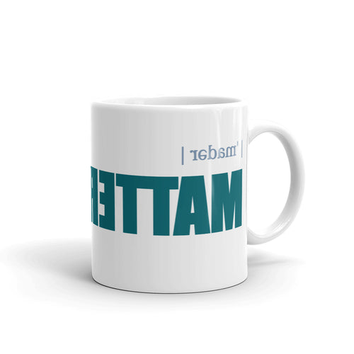 Antimatter Particle Physics Mug