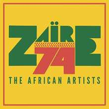 Various ‎Zaire 74 The African Artists Vinyl Triple LP
