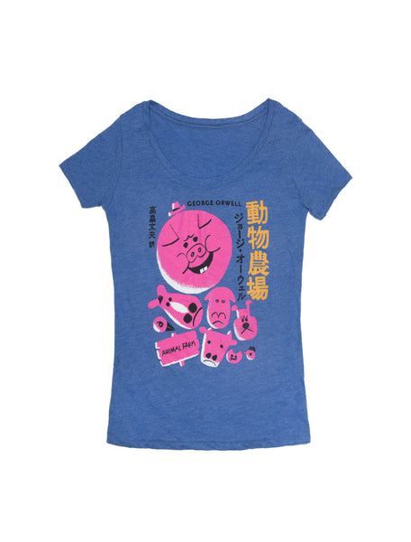 Animal Farm: Japanese Edition Women's T-Shirt