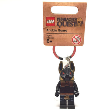 Anubis Guard Key Chain