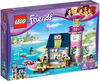 LEGO Set-Heartlake Lighthouse-Friends-41094-1-Creative Brick Builders
