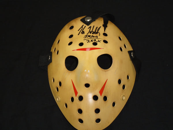KANE HODDER Signed Part 8 HOCKEY MASK Autograph Jason Voorhees Friday the 13th 13X Studios