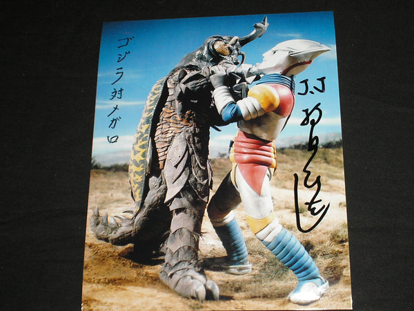 TSUGUTOSHI KOMADA Signed JET JAGUAR 8x10 Photo GODZILLA vs MEGALON Autograph A