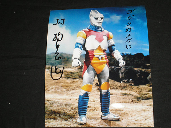 TSUGUTOSHI KOMADA Signed JET JAGUAR 8x10 Photo GODZILLA vs MEGALON Autograph B - HorrorAutographs.com