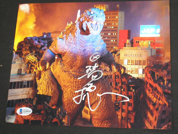 MIZUHO YOSHIDA Signed GODZILLA 8x10 Photo Suit Actor Autograph BAS BECKETT COA B - HorrorAutographs.com