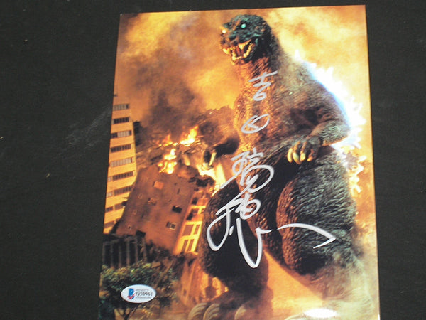 MIZUHO YOSHIDA Signed GODZILLA 8x10 Photo Suit Actor Autograph BAS BECKETT COA D - HorrorAutographs.com