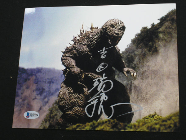 MIZUHO YOSHIDA Signed GODZILLA 8x10 Photo Suit Actor Autograph BAS BECKETT COA E - HorrorAutographs.com