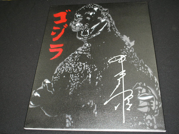 HARUO NAKAJIMA Signed GODZILLA Original PAINTING Autograph Suit Actor RARE - HorrorAutographs.com