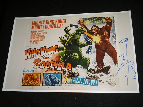 HARUO NAKAJIMA Signed GODZILLA vs KING KONG 11x17 Movie Poster Autograph