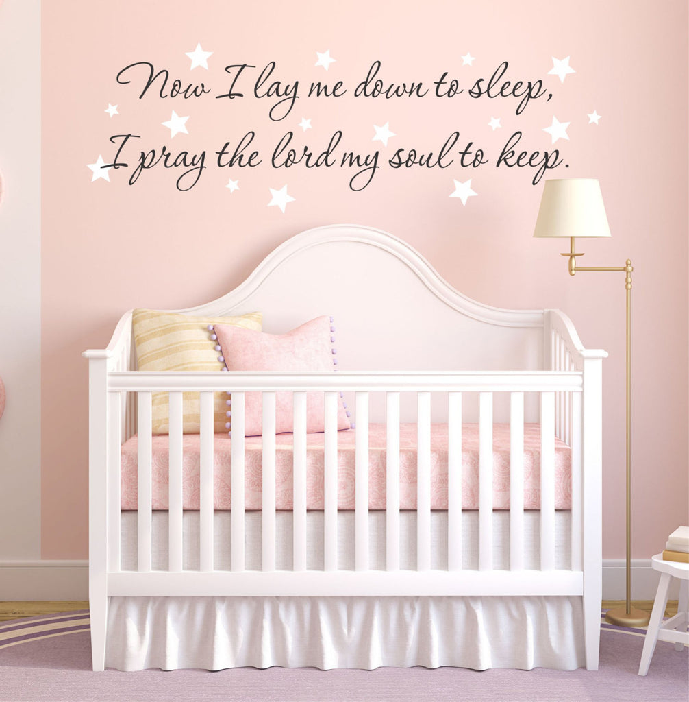 Now i lay me down to sleep wall decal by decor designs decals praye now i lay me down to sleep wall decal by decor designs decals prayer amipublicfo Image collections