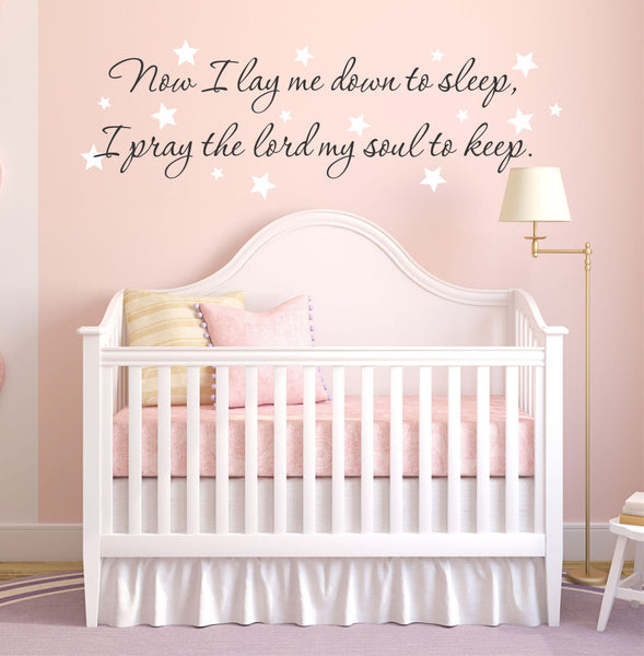 Now I lay me down to sleep wall decal - by Decor Designs Decals, prayer wall decal - baby room wall decal - nursery wall decal, kids wall decals, kids quotes NN15 - Decor Designs Decals - 1