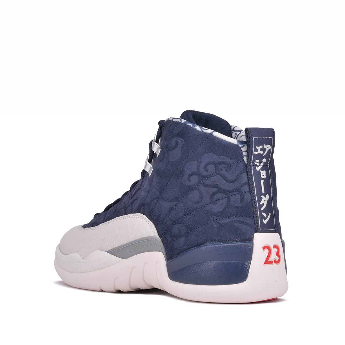 f05e47dab15686 ... discount code for air jordan 12 retro prm international flight e4004  c4522