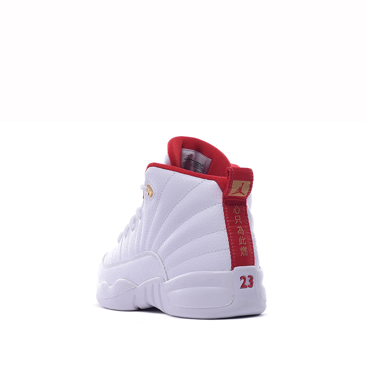 "AIR JORDAN 12 RETRO (PS) ""FIBA"""