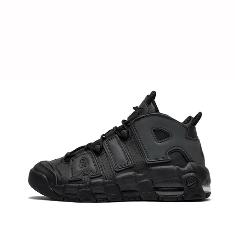 "AIR MORE UPTEMPO SE (GS) ""REFLECTIVE"""