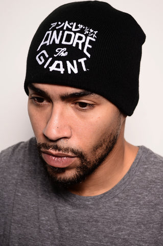 Andre the Giant Beanie