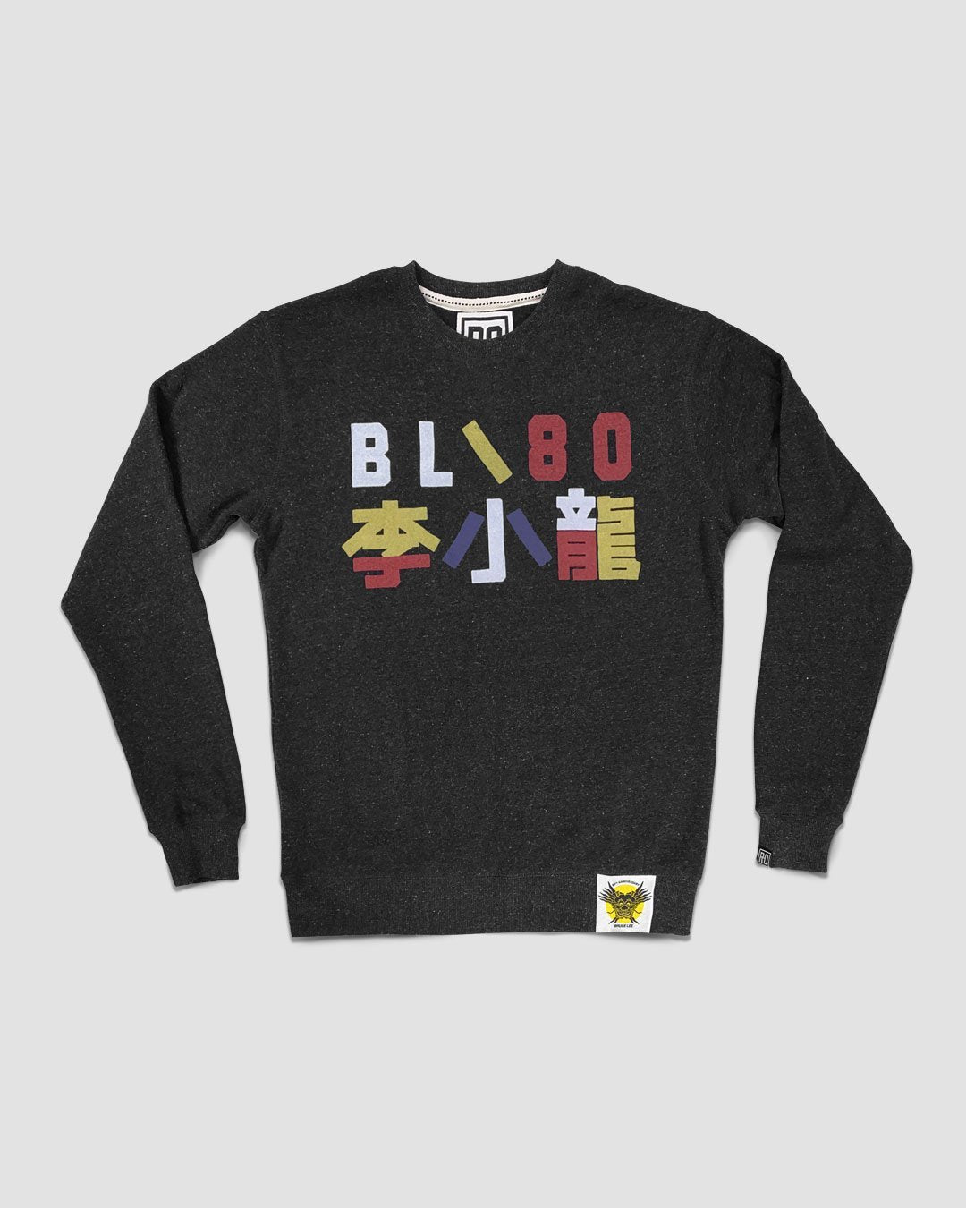 Bruce Lee 80 Memento Sweatshirt - Roots of Inc dba Roots of Fight