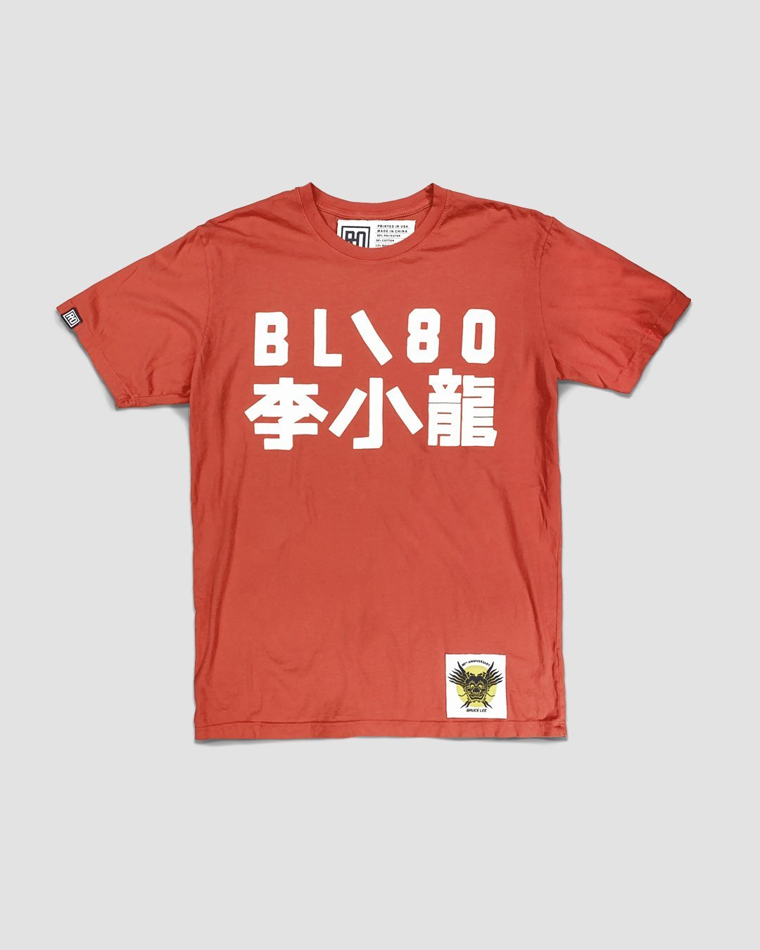Bruce Lee 80 Memento Tee - Roots of Inc dba Roots of Fight