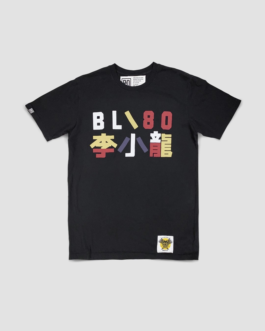 Bruce Lee 80 Tribute Tee - Roots of Inc dba Roots of Fight