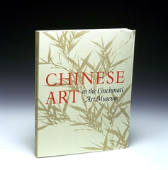 Chinese Art in the Cincinnati Art Museum