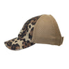 Backless Ponycap - Leopard