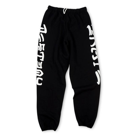 Thrasher Skate And Destroy Sweatpants