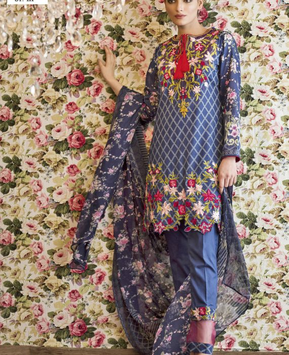 Feminine Embroidered Lawn Collection 2017 – 4A