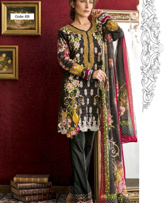 Feminine Embroidered Lawn Collection 2017 – 6B
