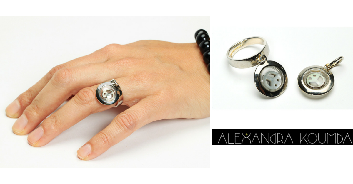 Floating Ring Peace Sign in Silver  Design by Alexandra Koumba
