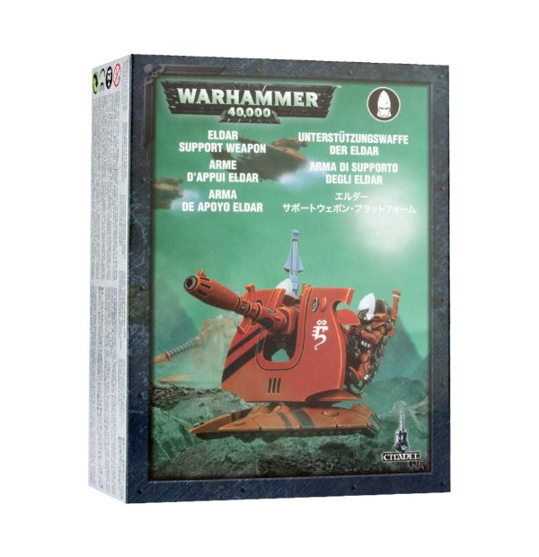 Warhammer 40K Vaul's Wrath Support Battery