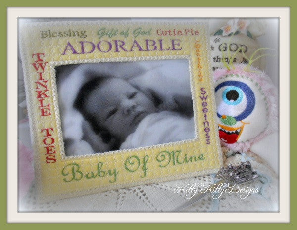 Baby of Mine Frame - Medium