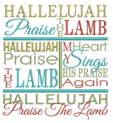 Hallelujah Praise The Lamb - Subway 8x8