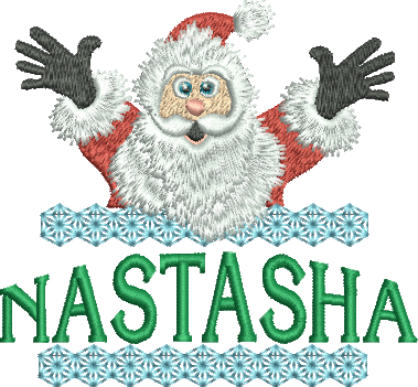 Surprise Santa Name - Nastasha