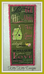 The Lord Your God Wall Hanging 8x12