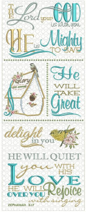 The Lord Your God Wall Hanging 5x7