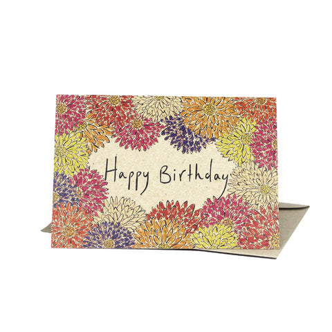 Birthday Dahlia (Kraft) - Pack of 5