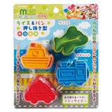 Vehicles Mini Sandwich Cutters / Rice Shapers (set of 4)