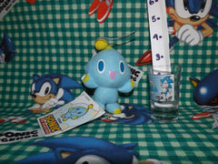 Nuetral Chao Plush GE