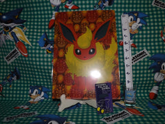 Flareon Clearfile [Eievui Collection]