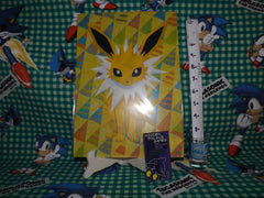 Jolteon Clearfile [Eievui Collection]