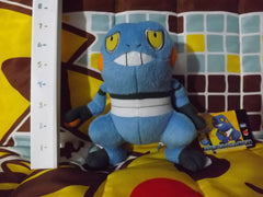 Croagunk Plush
