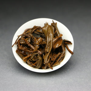 Red Jade #18 Black Tea