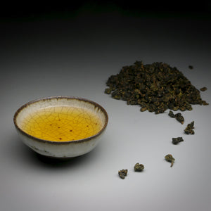 New!! (Ecologically grown) Light Charcoal Roast Oolong Spring 2020