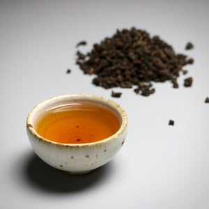 Organic Tie Guan Yin - back in stock!