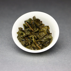 Caramel Oolong Winter 2019