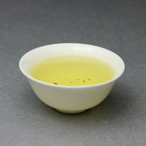 Qi Lai Shan High Mountain Tea - Spring 2019