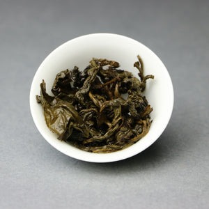 Tie Guan Yin (ecologically grown) Winter 2018